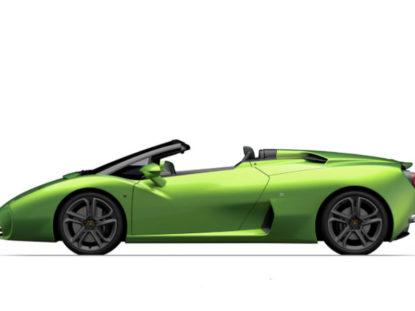 Lamborghini L595 Zagato